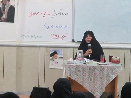 دوره آموزش مداحی و مولودی با هدف آشنایی با اصول مداحی و مولودی در مدرسه علمیه خواهران الزهرا(س) شهرستان گراش