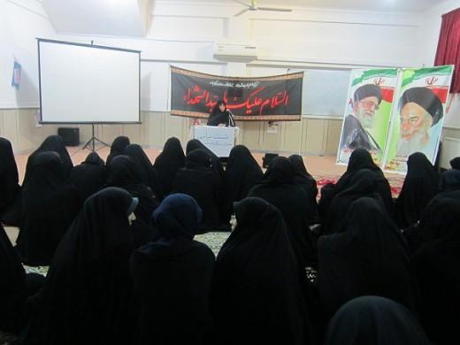 برگزاری نشست سیاسی با موضوع واکاوی بررسی قانون تحریمی جدید آمریکا علیه ایران در مدرسه علمیه خواهران الزهرا(س) گراش