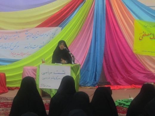 برگزاری نشست سیاسی در مدرسه علمیه خواهران الزهرا(س) گراش