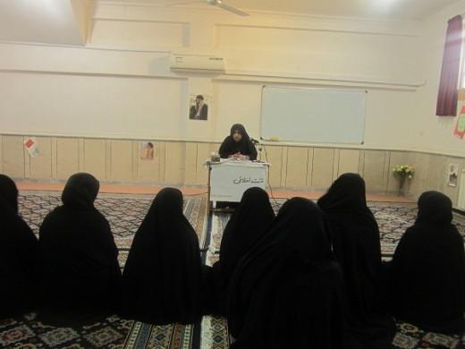 برگزاری نشست اخلاقی با موضوع تواضع و فروتنی در مدرسه علمیه خواهران الزهرا(س) گراش.